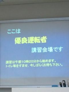 20110306095432.jpg